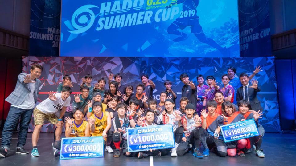 hado-copa-participantes